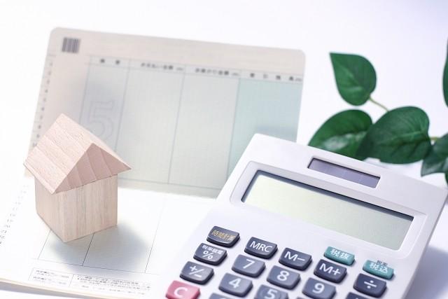 賢いお金の借り方 金利や審査について