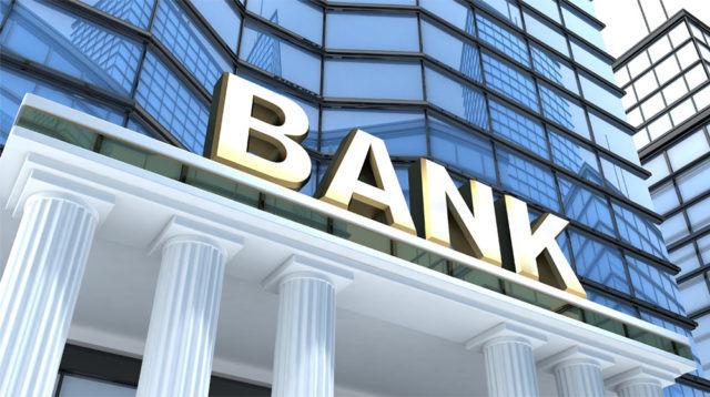 銀行でお金を借りる
