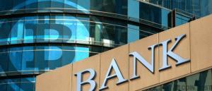 銀行 借金 おすすめ