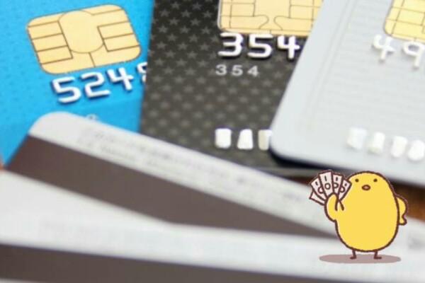 お金借りる 即日 銀行カードローン